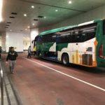 香港-マカオ間を結ぶ港珠澳大橋 (HZMB) をバスで渡る方法