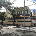 ファミリーレストラン ジョイフル横浜あざみ野店に行ってきました