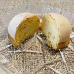 南町田グランベリーパークのケーキ屋さん〜メゾンジブレー